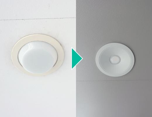共用灯照明器具の入れ替え